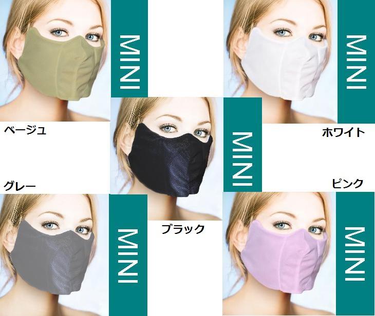 日焼け防止マスク ミニ 全色
