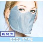 日焼け防止マスク クールタイプ1-2 紫外線を強力カットUPF50+