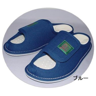 えこる BL911 ブルー 丸抜き 外反母趾 膝痛 腰痛にお悩みの方におすすめ 高反発素材の免震中敷きが衝撃吸収し諸症状を改善 転倒防止も期待 サイズも豊富
