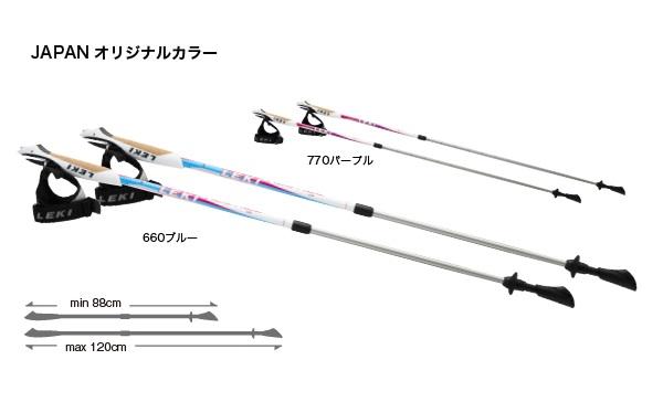 ノルディックポール プレステージライト 有酸素運動 ウォーキングエクササイズ 杖