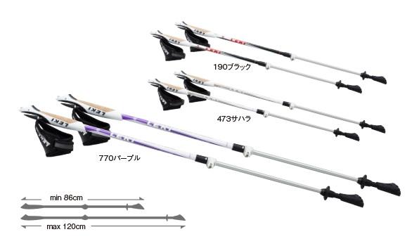 ノルディックポール プレステージライトSL2 有酸素運動 ウォーキングエクササイズ 杖
