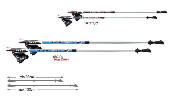 ノルディックポール スピン2015 有酸素運動 ウォーキングエクササイズ 杖